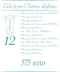ciclo12_massaggi_sistema_linfatico_padova